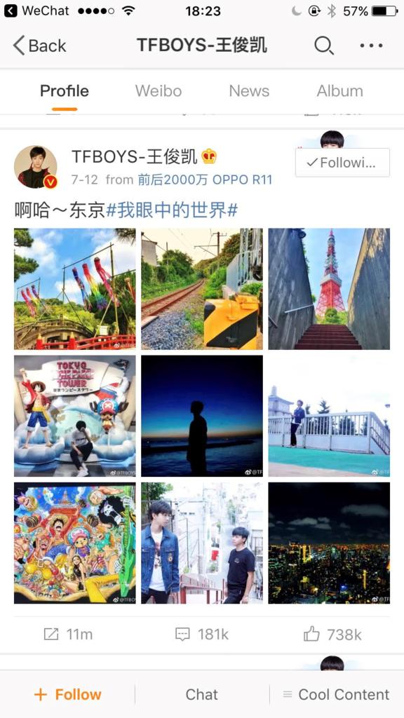 f:id:chunhua1223:20170729183003p:plain