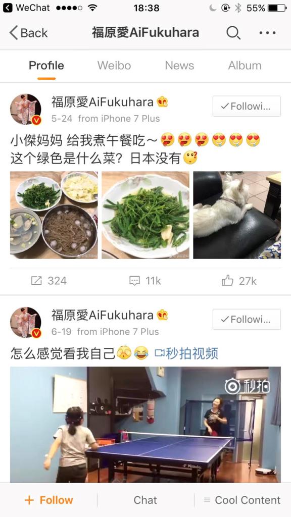 f:id:chunhua1223:20170729184029p:plain