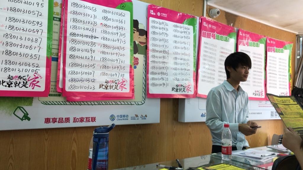 f:id:chunhua1223:20170906155536j:plain