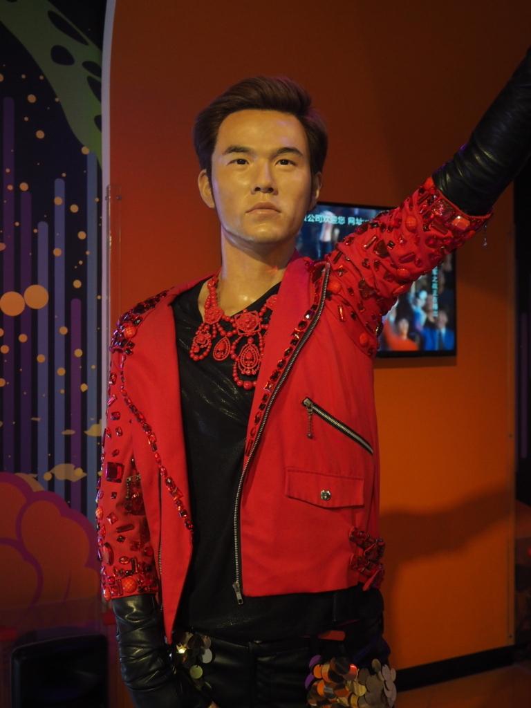 f:id:chunhua1223:20170915162558j:plain