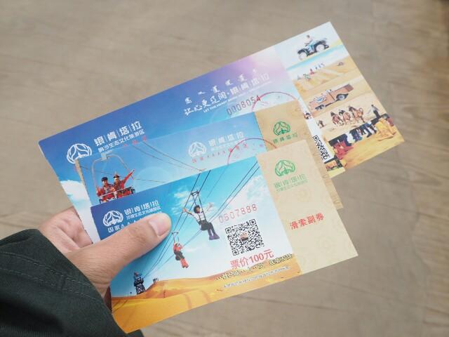f:id:chunhua1223:20171019160322j:image