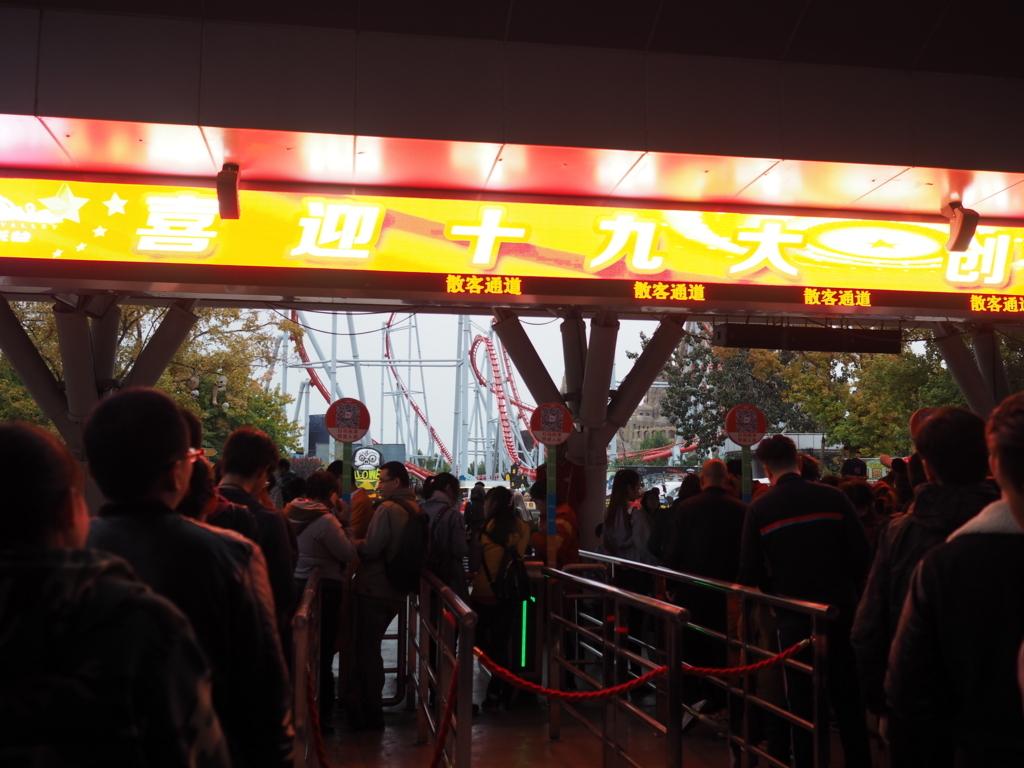 f:id:chunhua1223:20171023161713j:plain