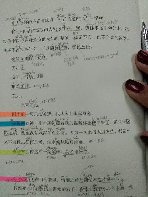 f:id:chunhua1223:20171101191753j:image