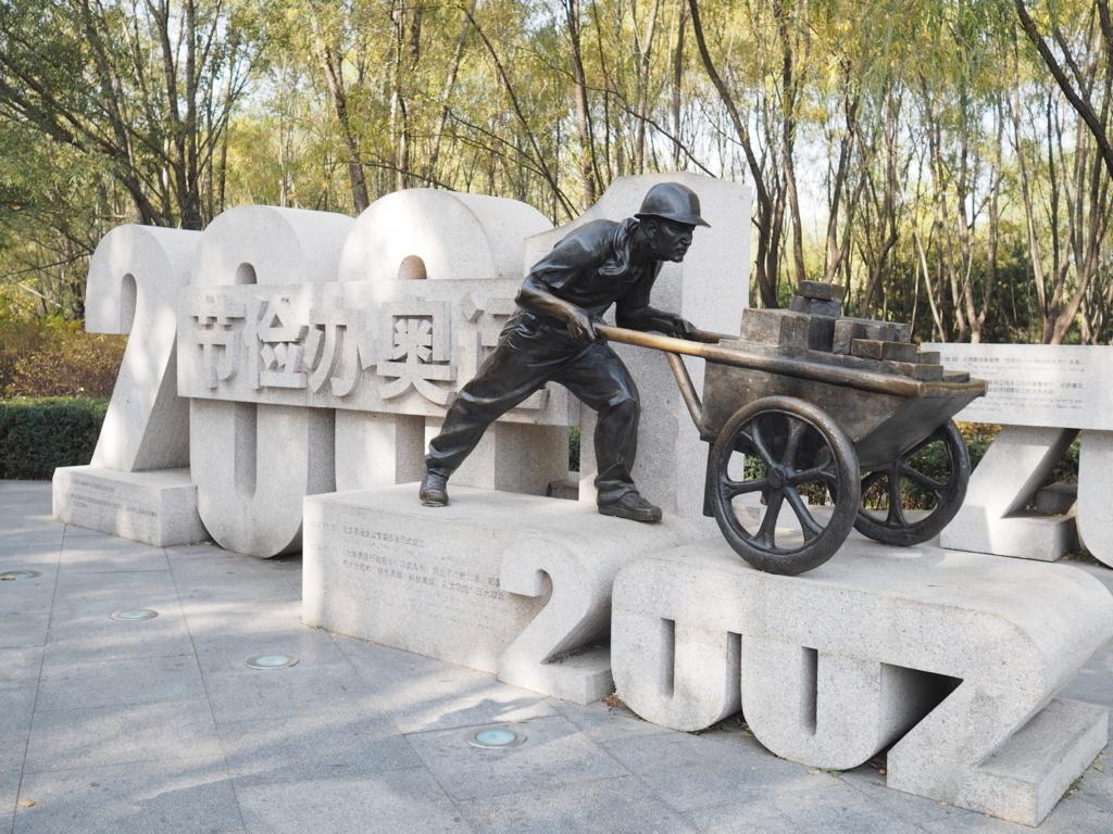 f:id:chunhua1223:20171103134902j:plain