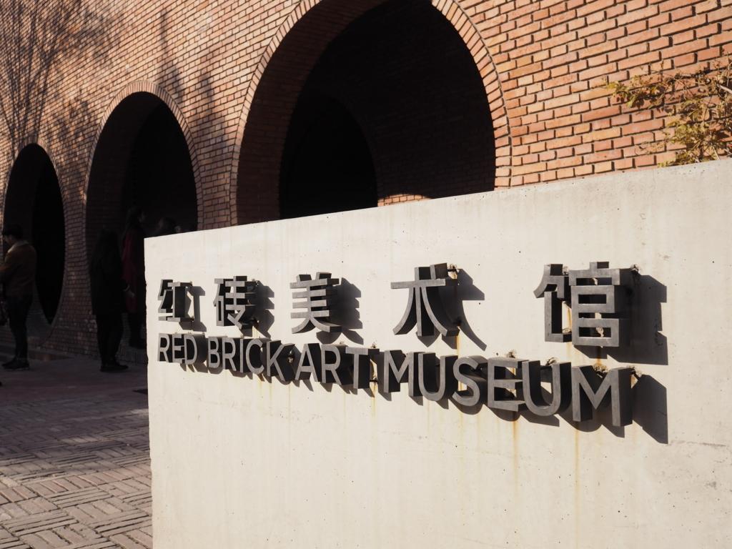 f:id:chunhua1223:20171113175758j:plain