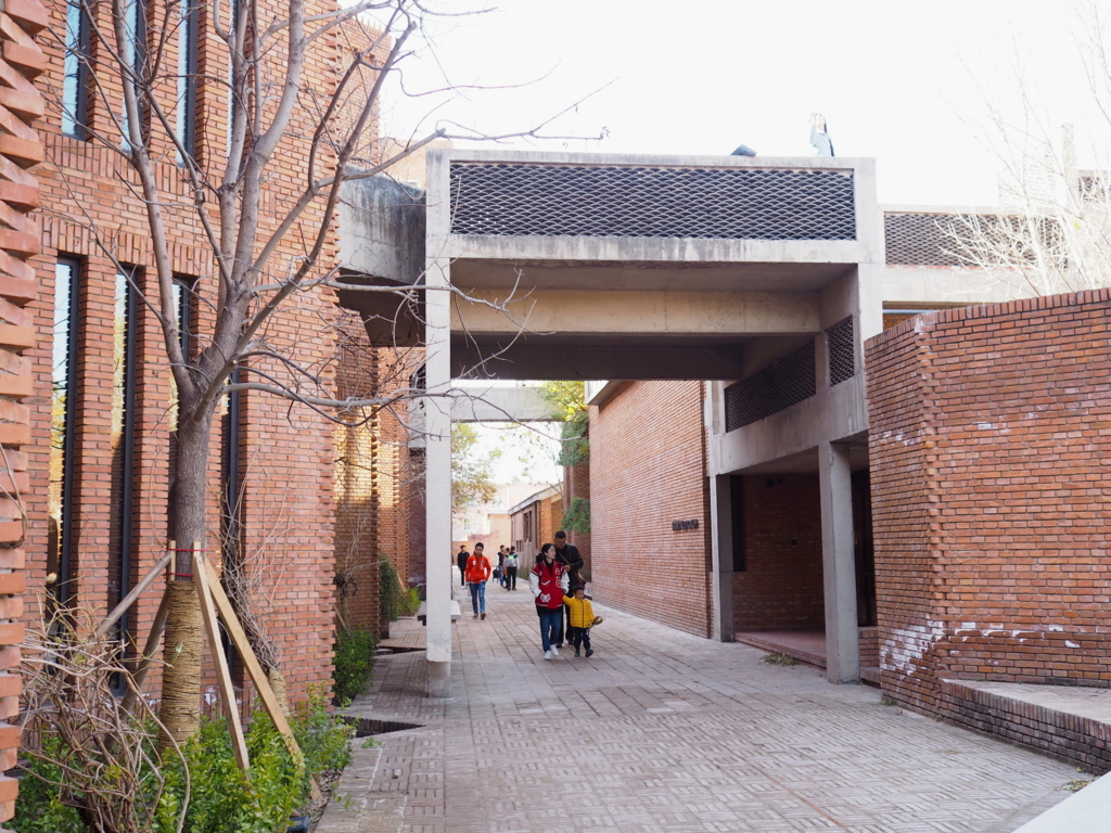 f:id:chunhua1223:20171114000504j:plain