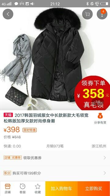 f:id:chunhua1223:20171115221239j:plain