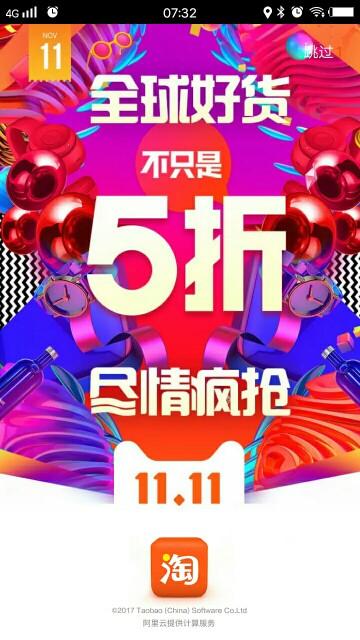 f:id:chunhua1223:20171115221709j:plain