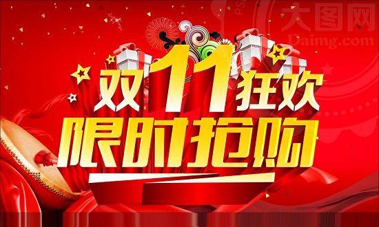 f:id:chunhua1223:20171115223415j:plain