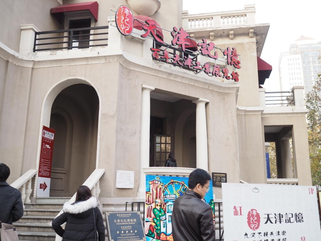 f:id:chunhua1223:20171201144634j:plain