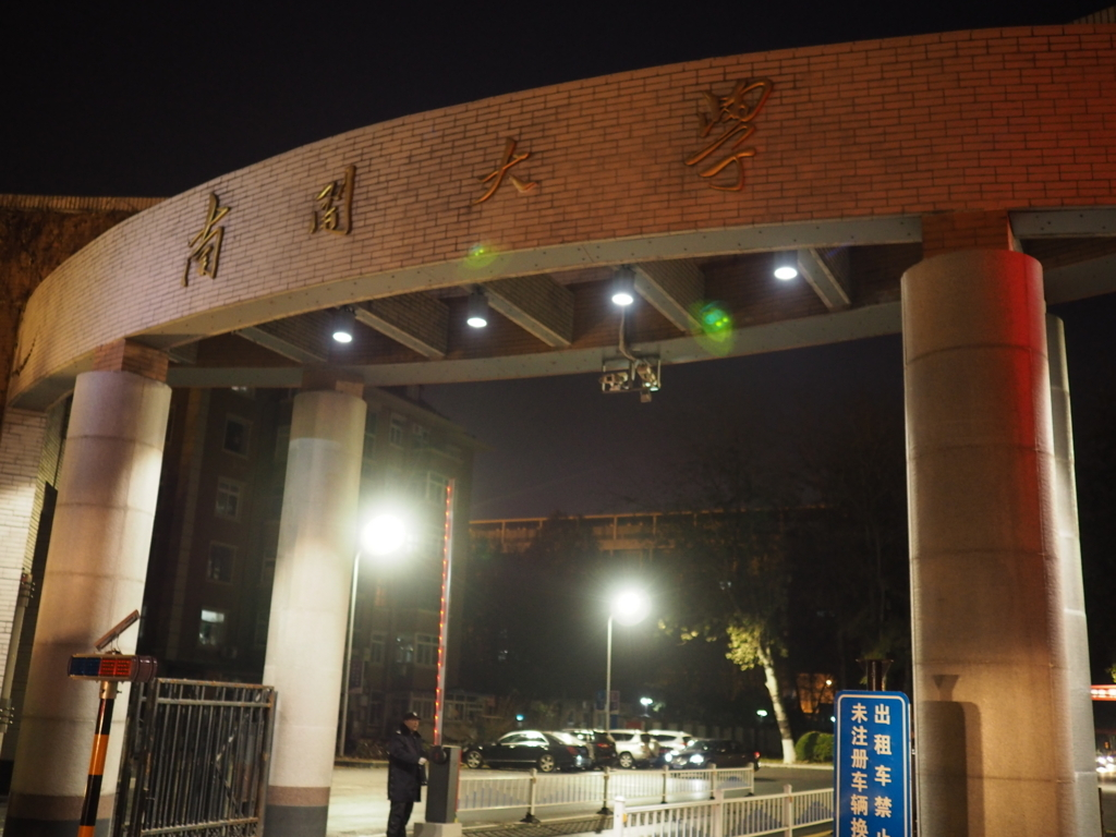 f:id:chunhua1223:20171201145148j:plain