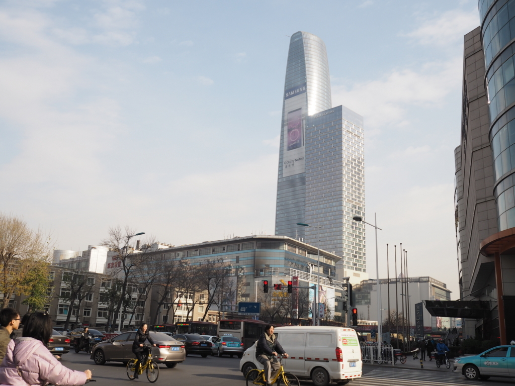 f:id:chunhua1223:20171201150425j:plain