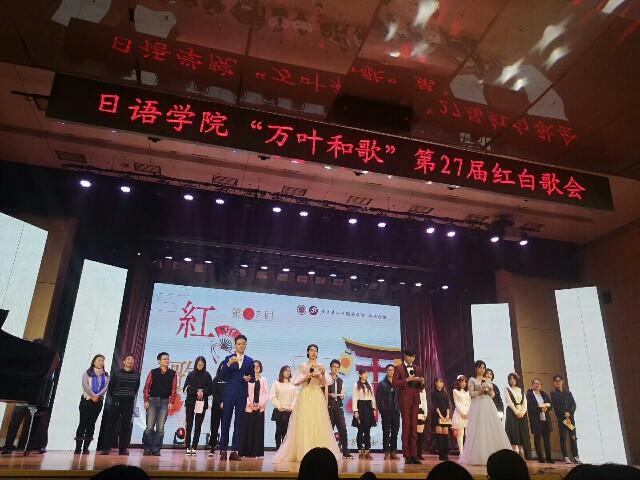f:id:chunhua1223:20171207222254j:image