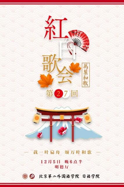 f:id:chunhua1223:20171207231700j:image