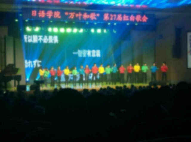 f:id:chunhua1223:20171207231749j:image