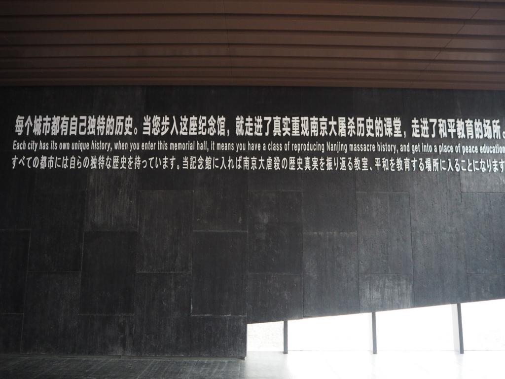 f:id:chunhua1223:20171212234923j:plain