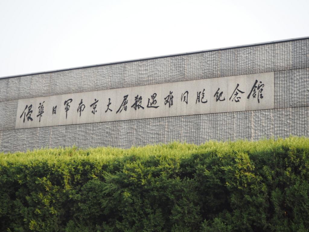 f:id:chunhua1223:20171212234931j:plain