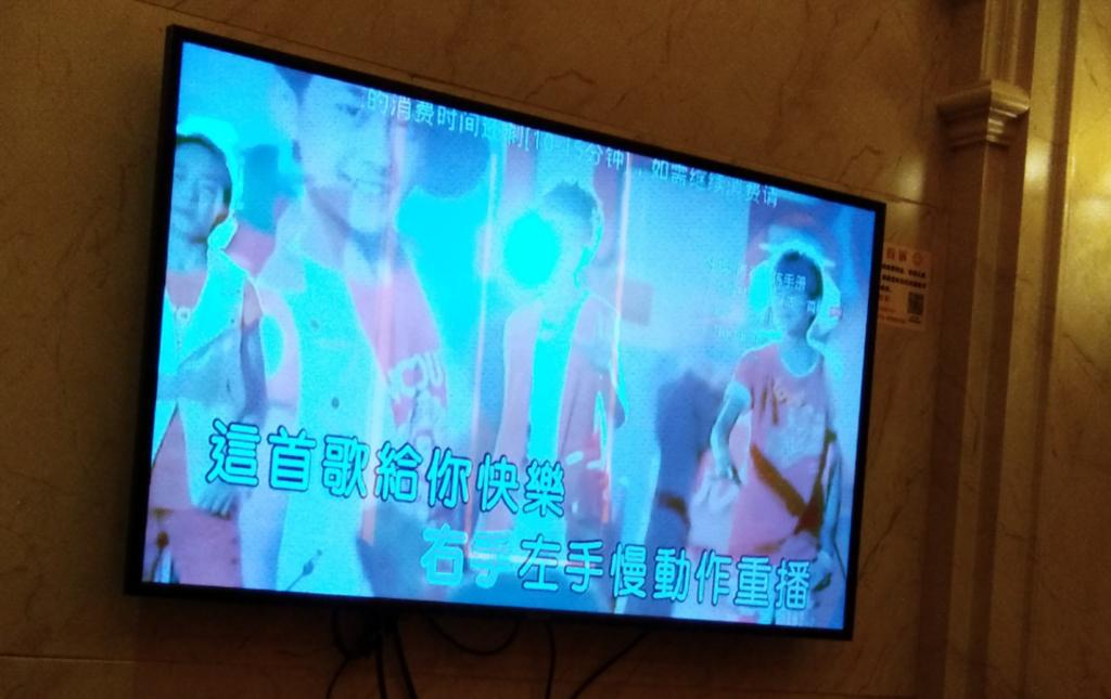 f:id:chunhua1223:20171219010636p:plain