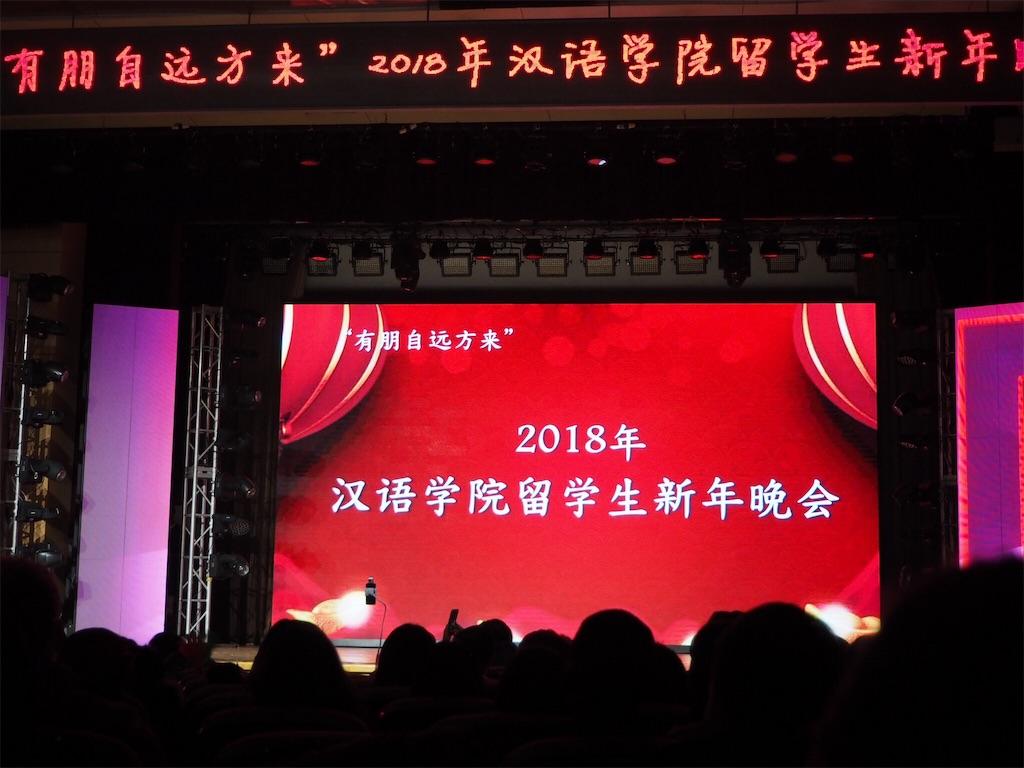 f:id:chunhua1223:20171231010154j:image