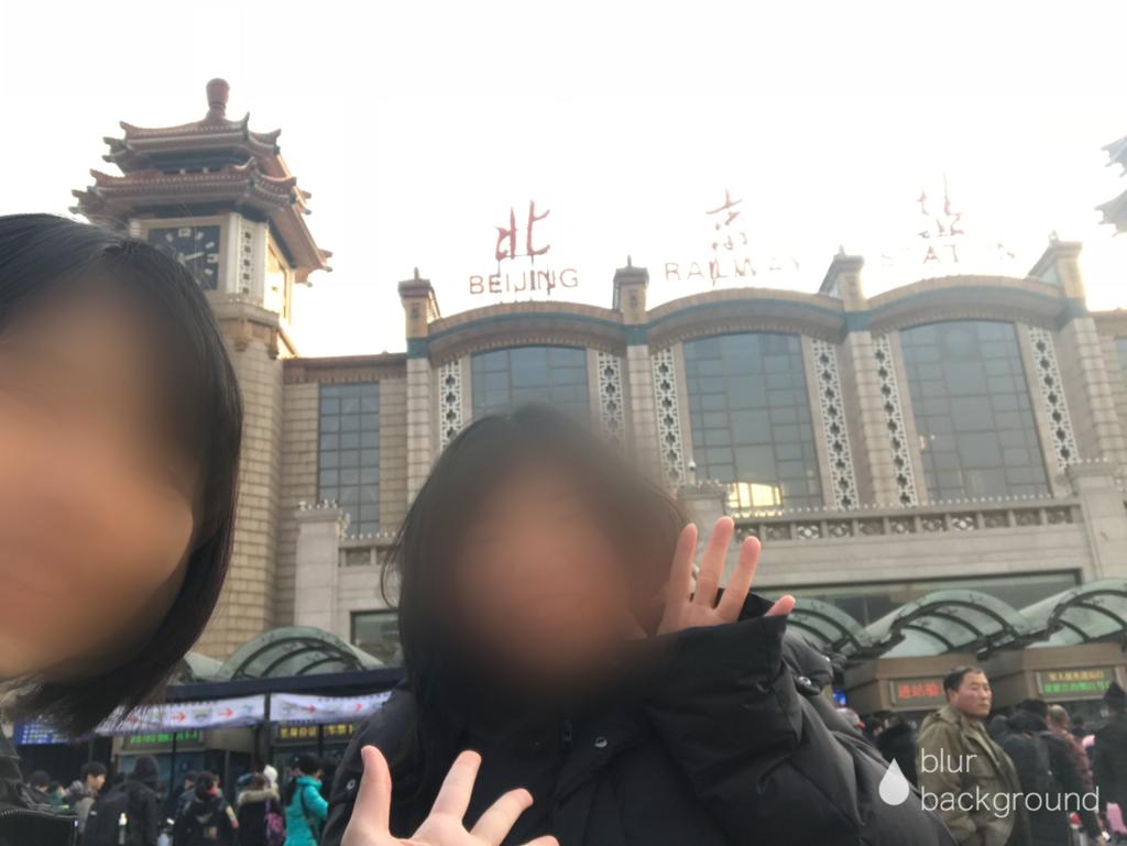 f:id:chunhua1223:20171231192618p:plain