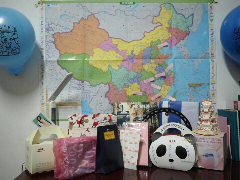 f:id:chunhua1223:20171231193453j:plain