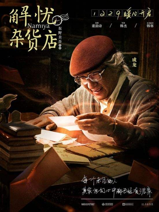f:id:chunhua1223:20180108185124j:plain