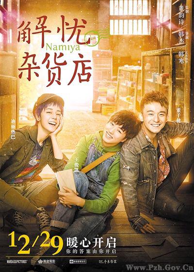 f:id:chunhua1223:20180108185132p:plain