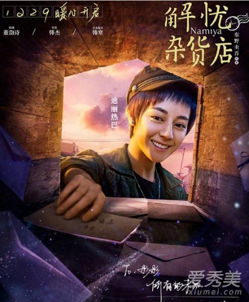 f:id:chunhua1223:20180108193916p:plain