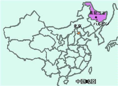 f:id:chunhua1223:20180114145429j:plain