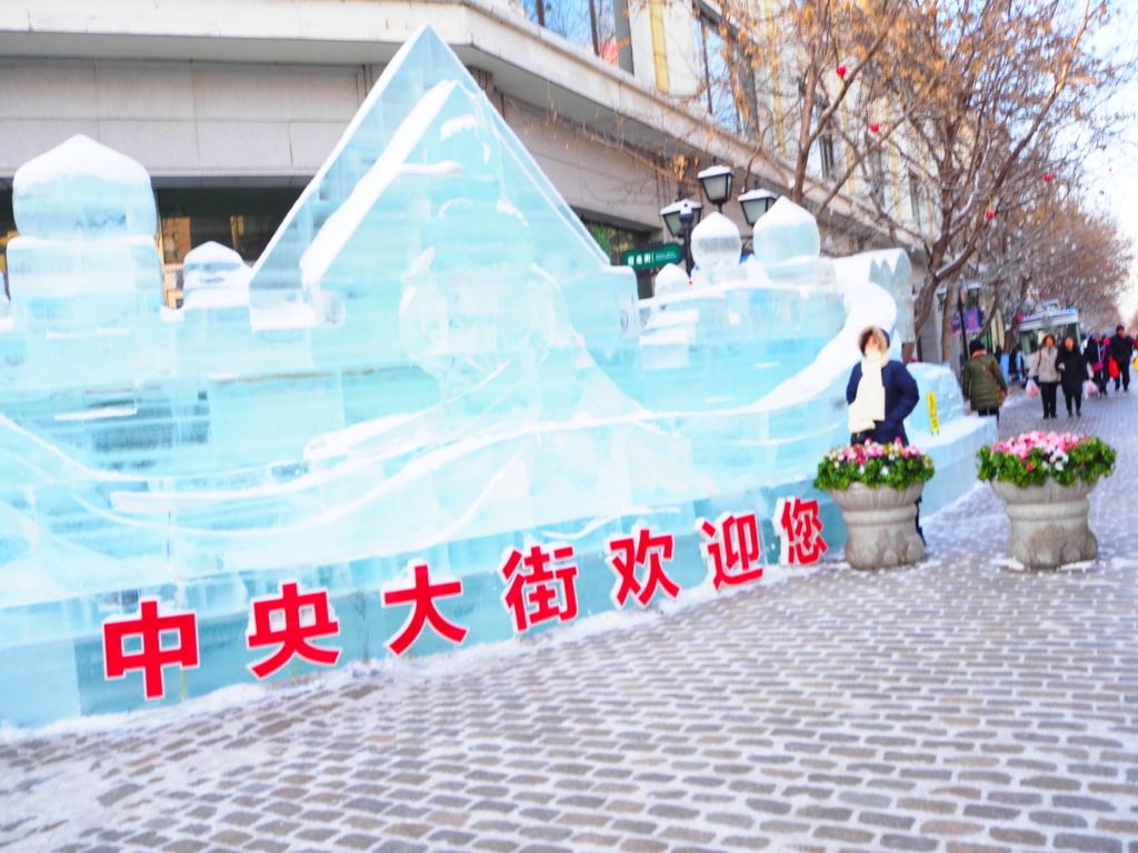 f:id:chunhua1223:20180114151154j:plain