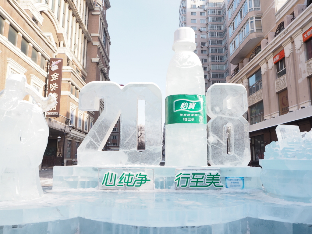 f:id:chunhua1223:20180114151213j:plain