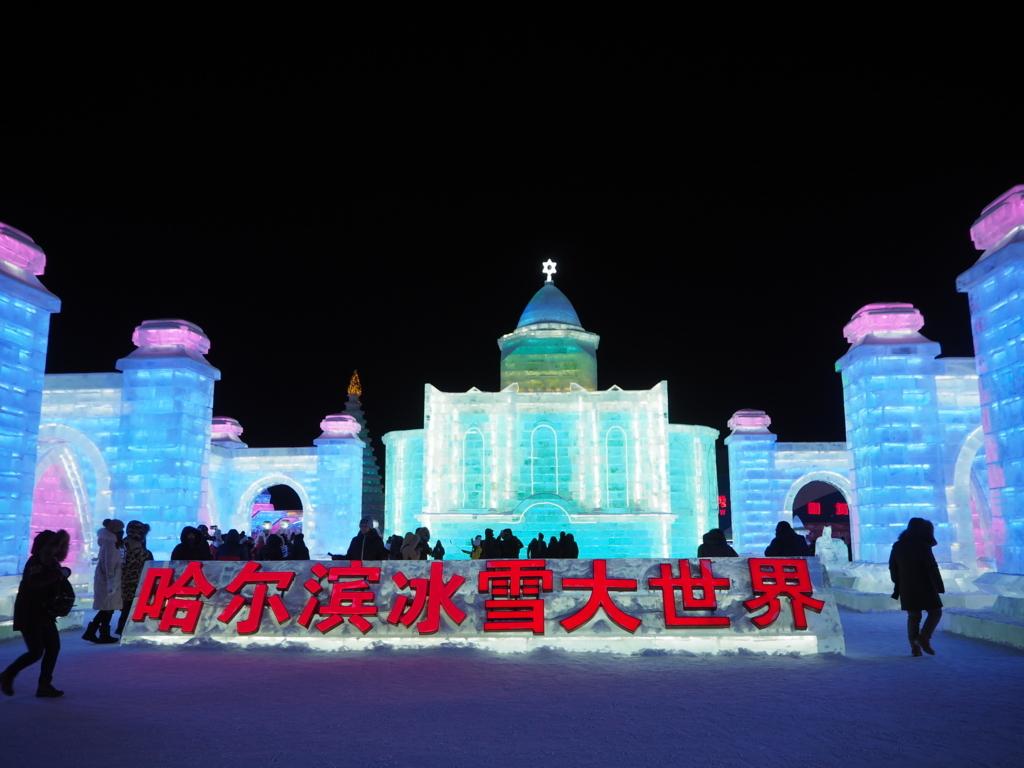 f:id:chunhua1223:20180114172801j:plain