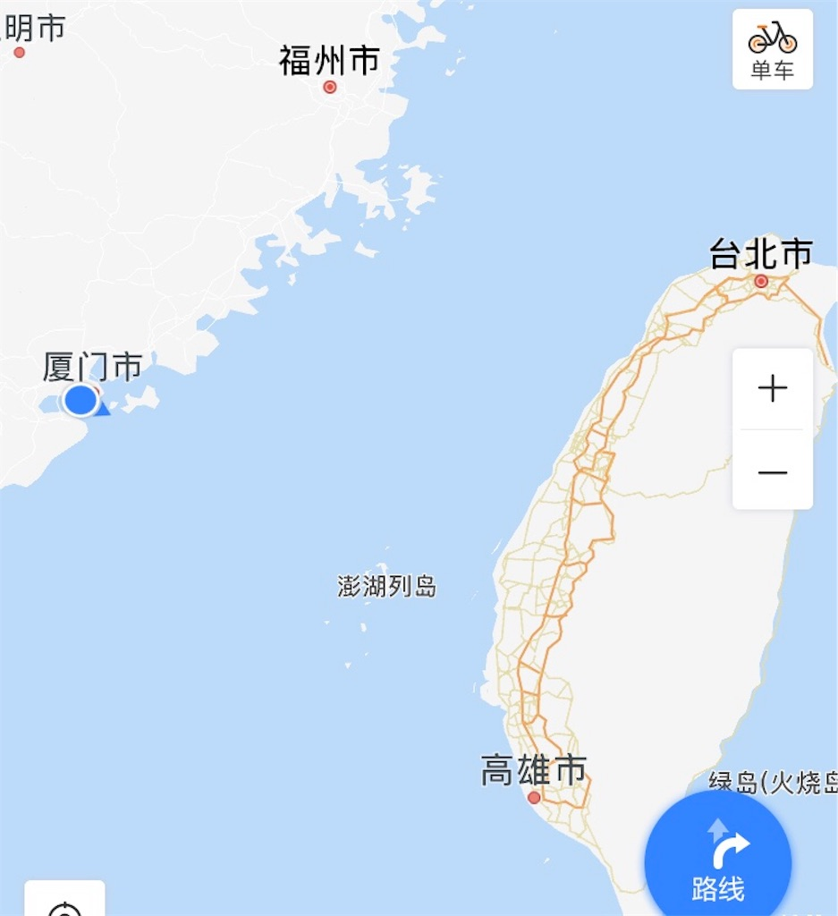 f:id:chunhua1223:20180122025905j:image