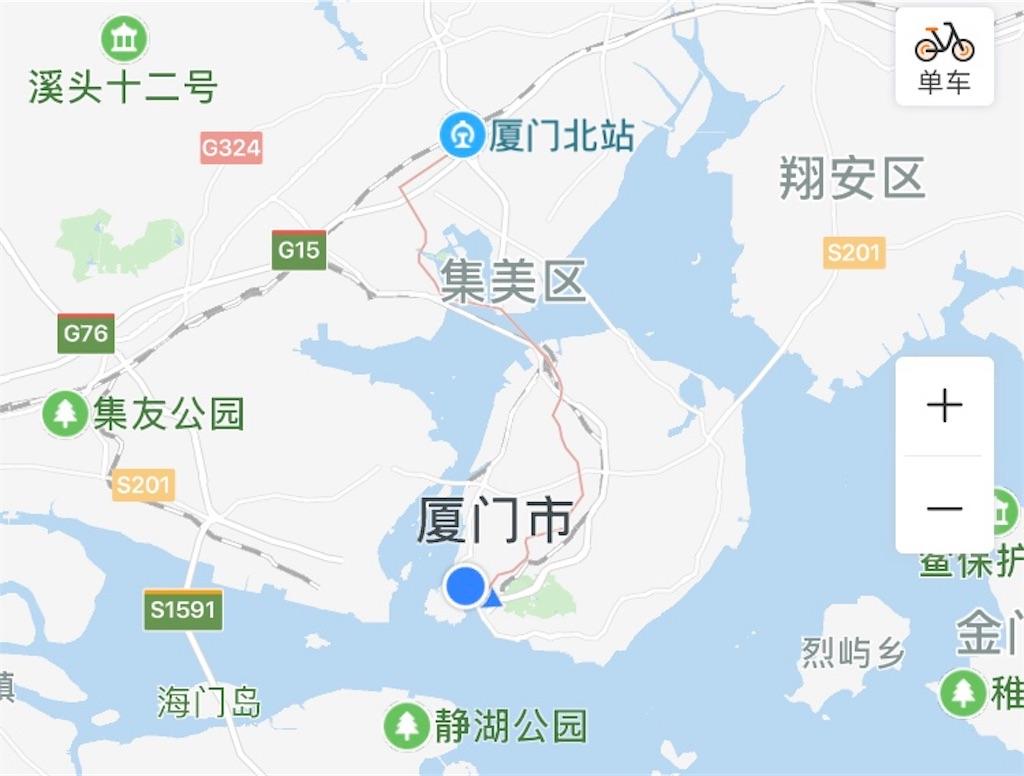 f:id:chunhua1223:20180122025920j:image