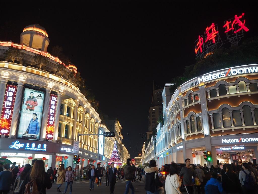 f:id:chunhua1223:20180122030631j:image