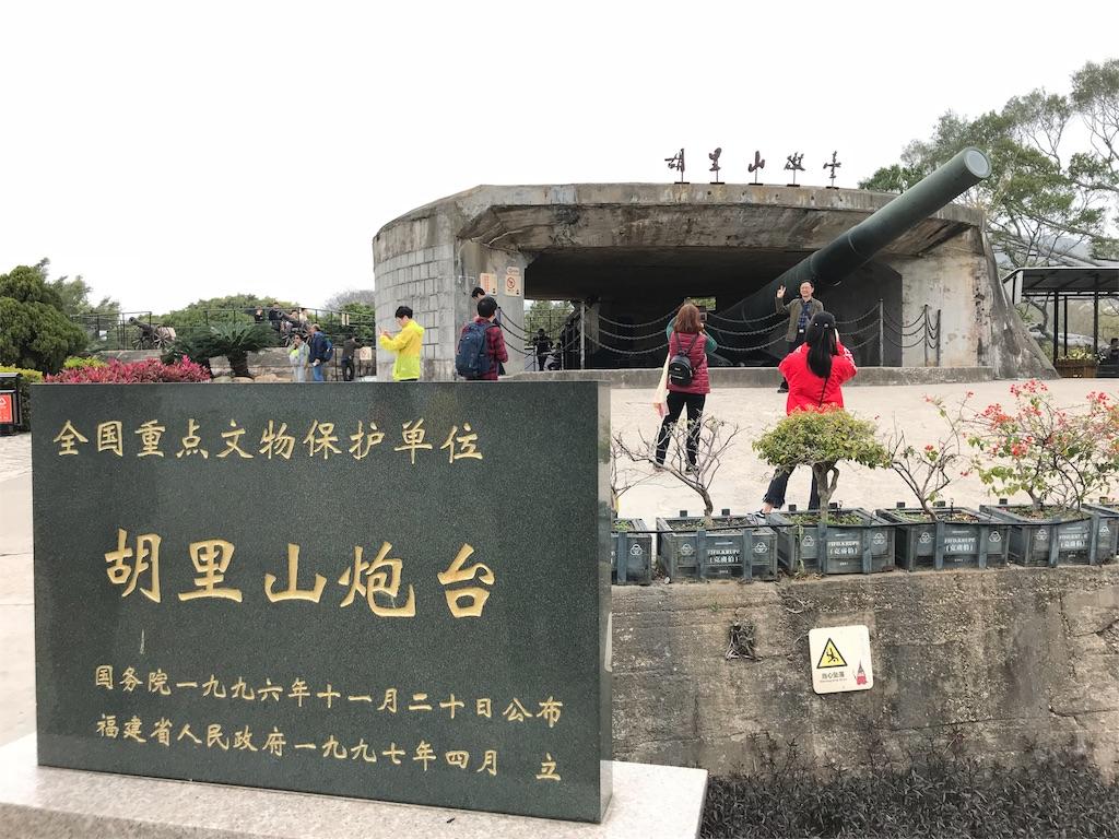 f:id:chunhua1223:20180122031034j:image