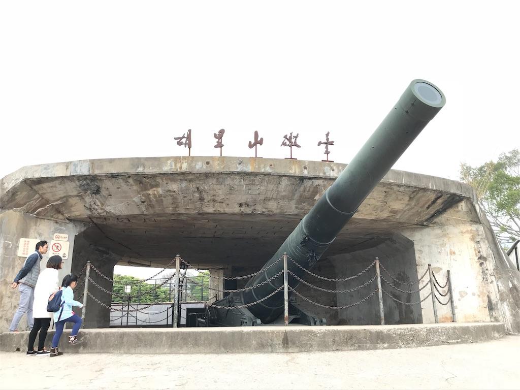 f:id:chunhua1223:20180122031100j:image
