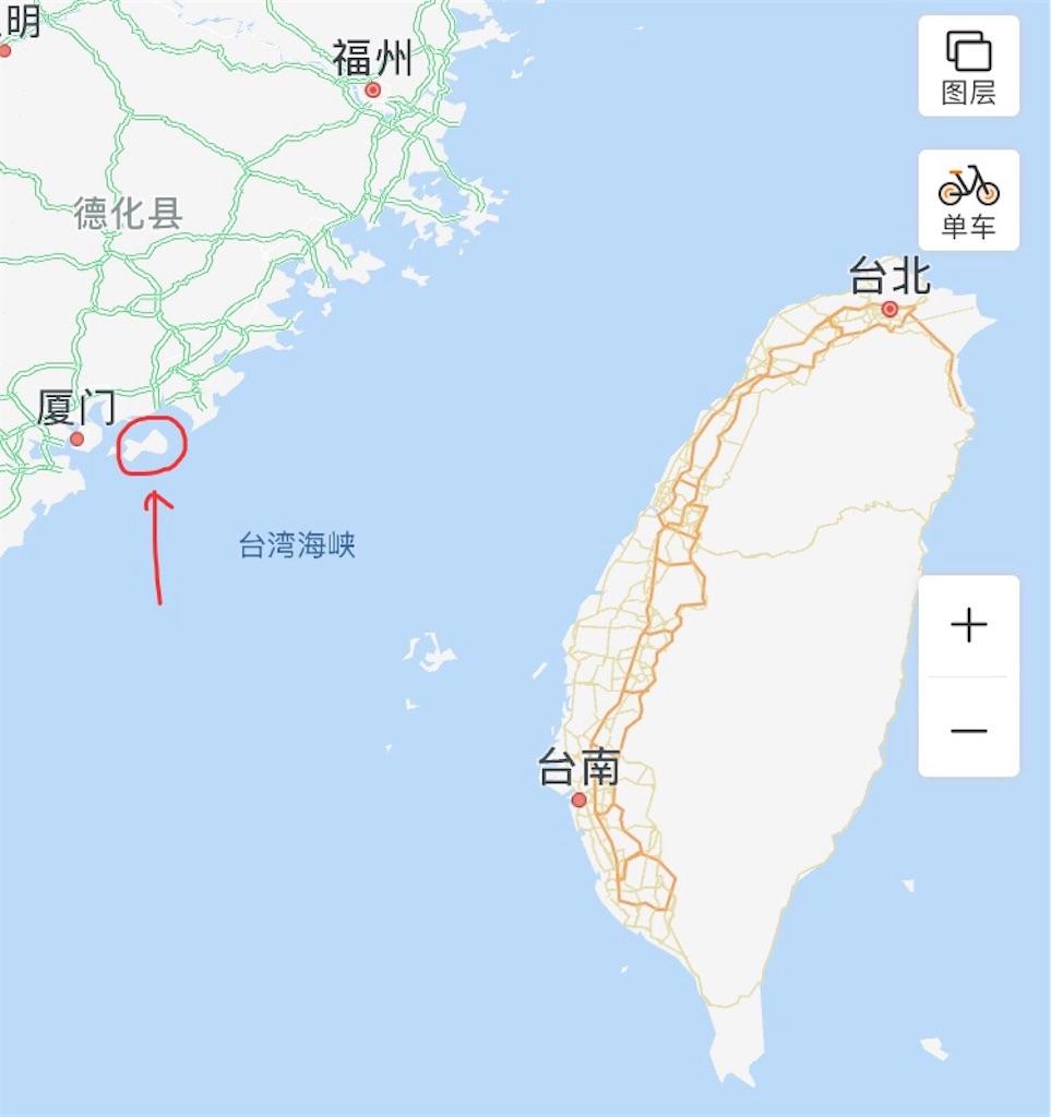 f:id:chunhua1223:20180125144205j:image