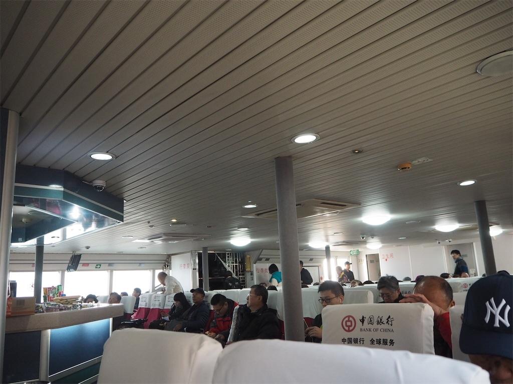 f:id:chunhua1223:20180125145810j:image