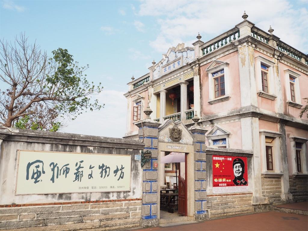f:id:chunhua1223:20180125151320j:image
