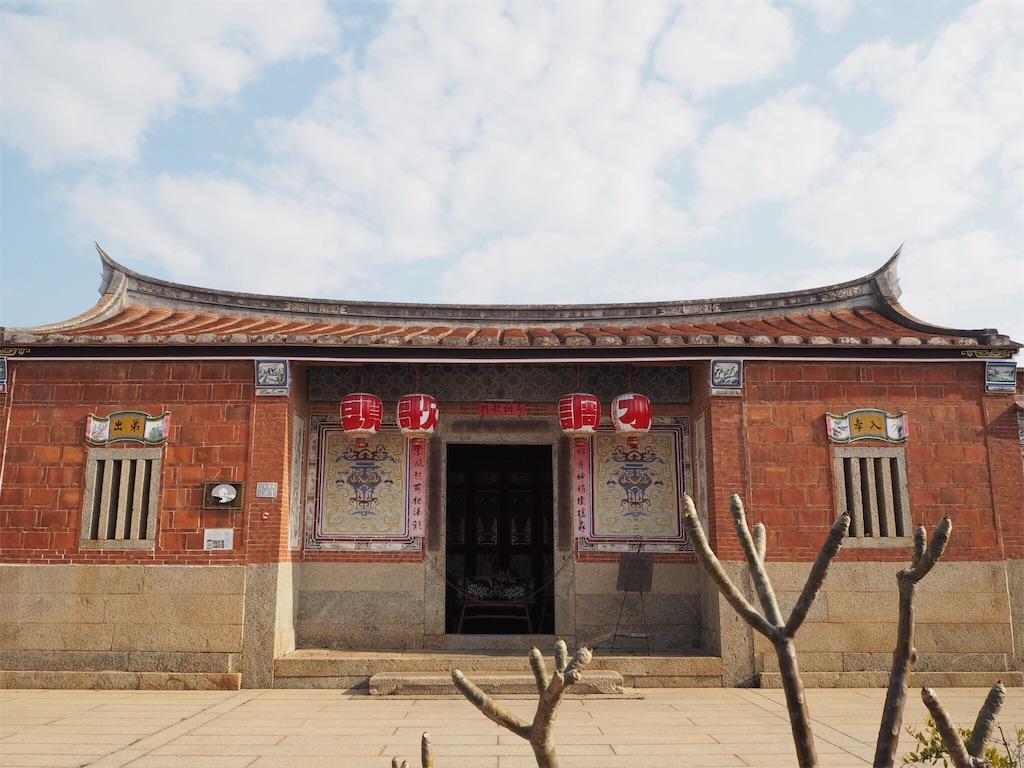 f:id:chunhua1223:20180125151514j:image