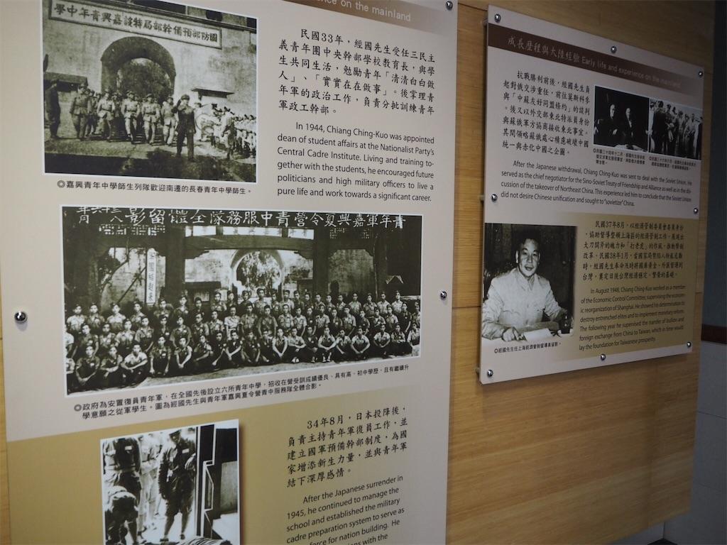 f:id:chunhua1223:20180125151830j:image