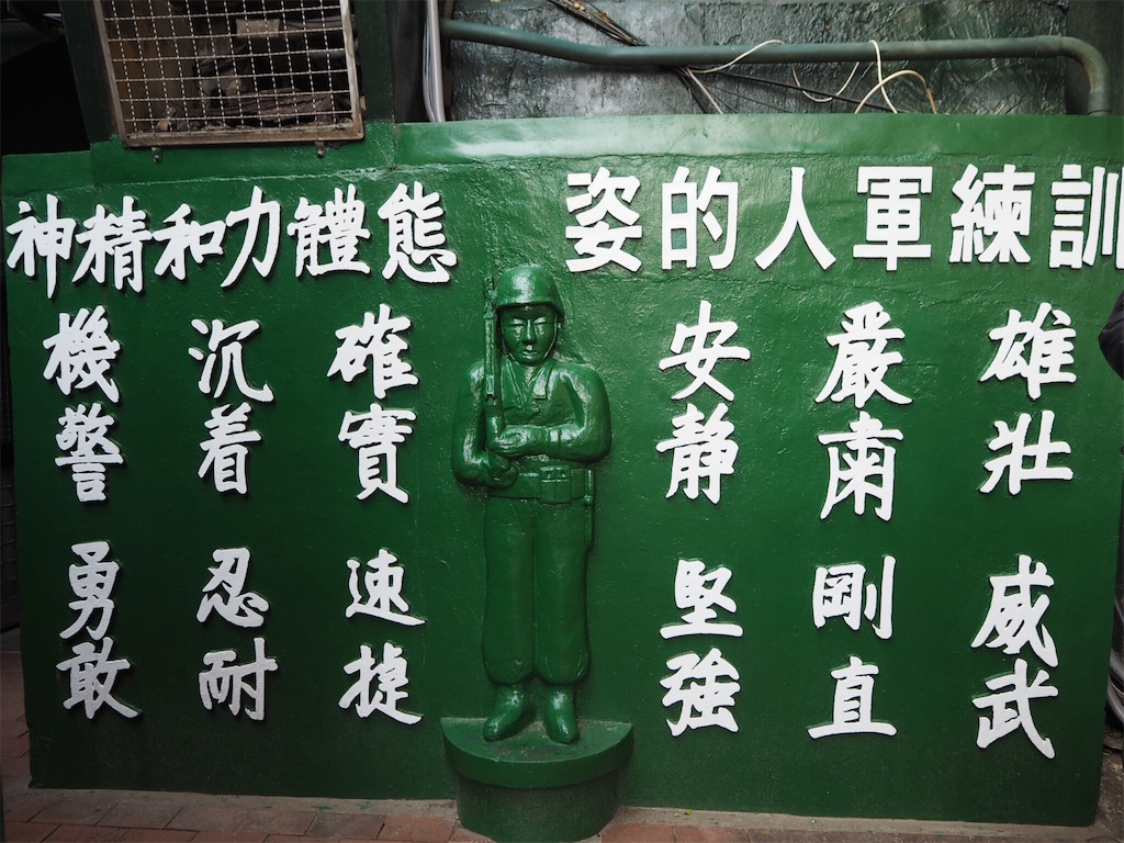 f:id:chunhua1223:20180125152444j:image