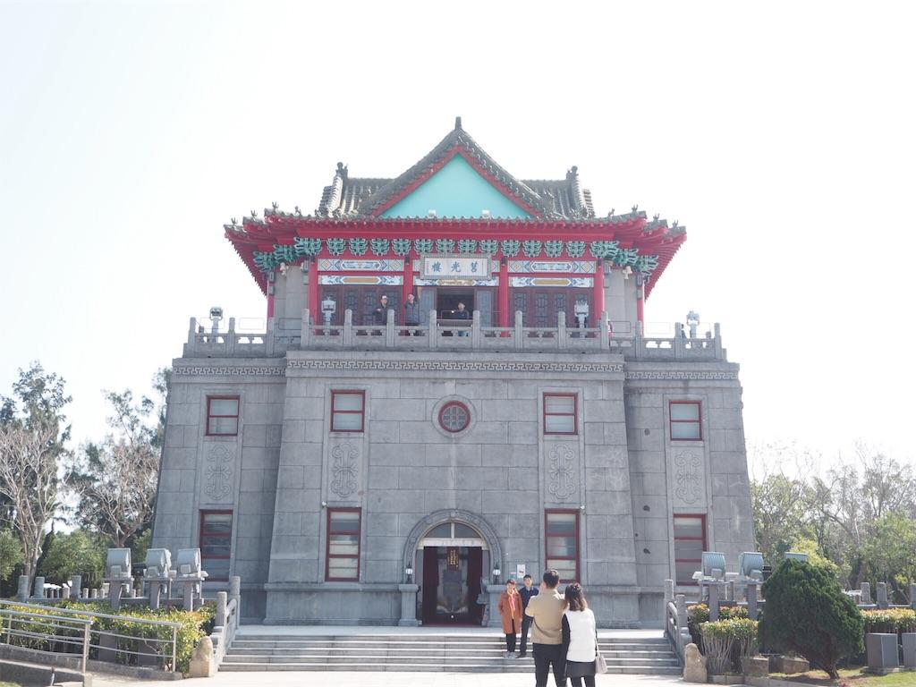 f:id:chunhua1223:20180125152518j:image