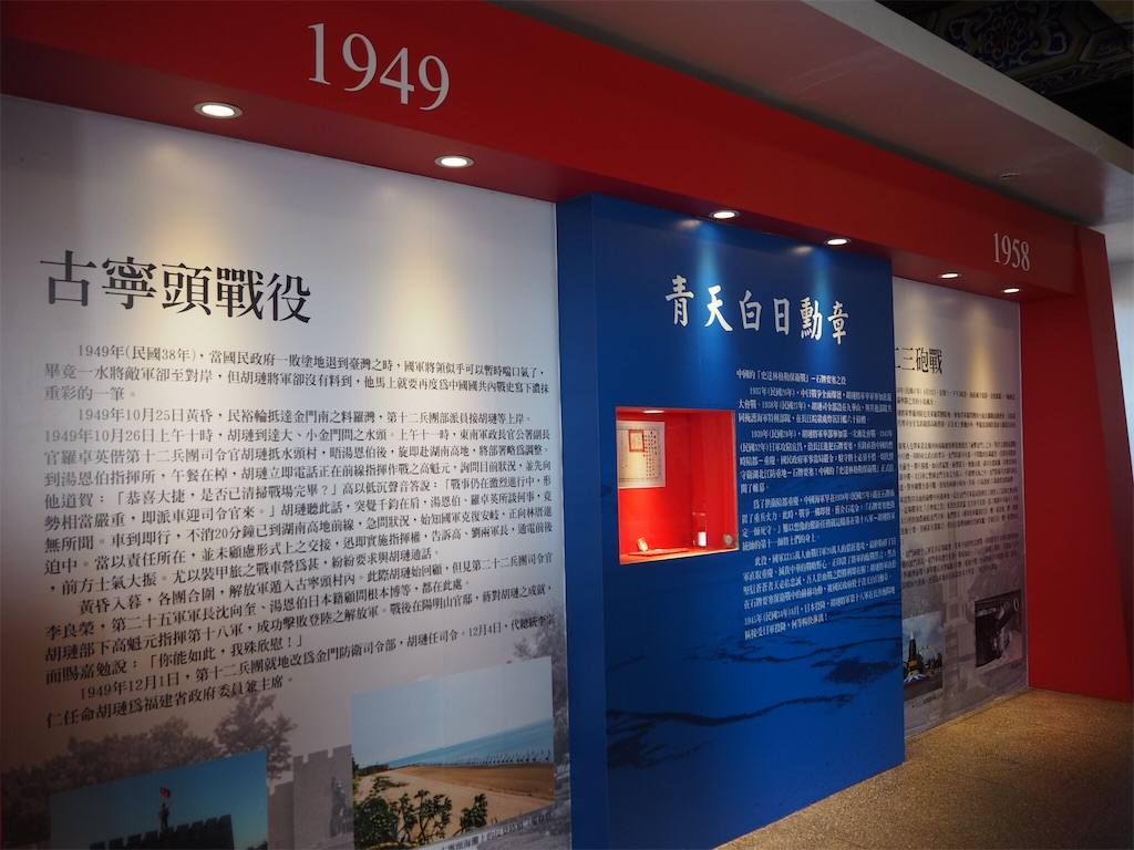 f:id:chunhua1223:20180125152819j:image