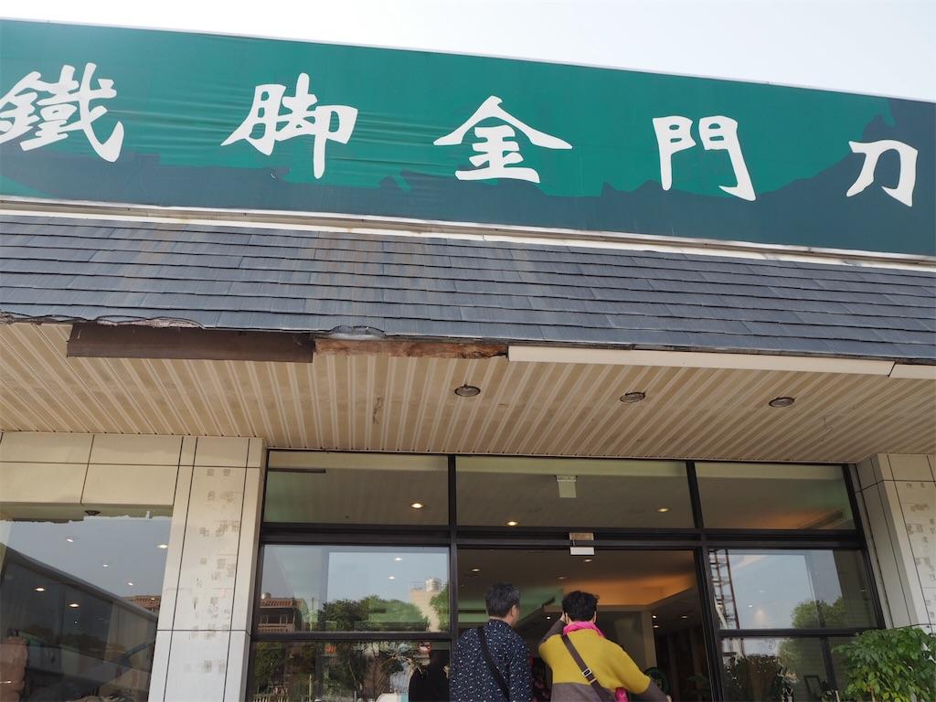 f:id:chunhua1223:20180125152926j:image
