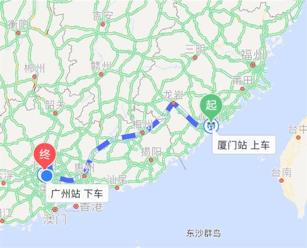 f:id:chunhua1223:20180129011600j:image
