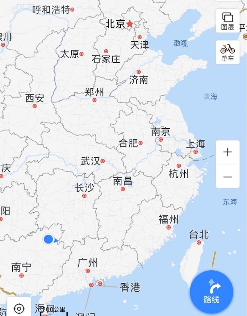 f:id:chunhua1223:20180131212841j:image
