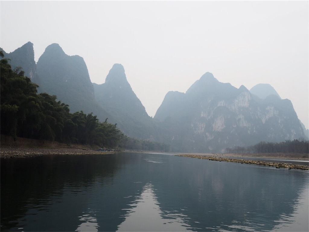 f:id:chunhua1223:20180131213229j:image