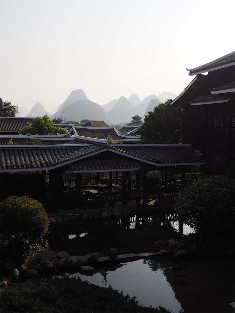 f:id:chunhua1223:20180131213703j:image